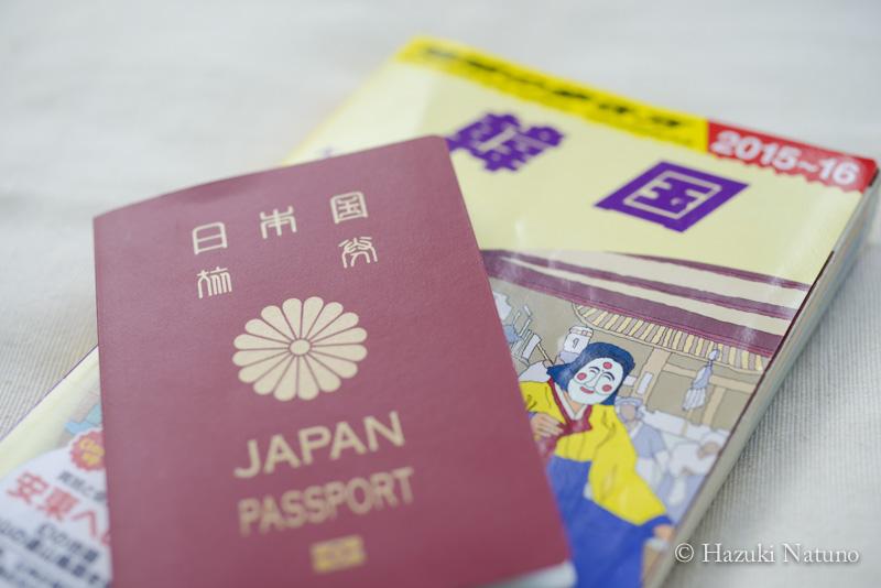 韓国の国際写真フェスティバルに参加します